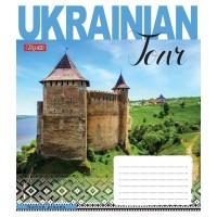 А5/48 кл. 1В Ukrainain tour, тетрадь ученич