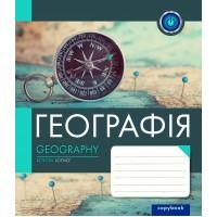 А5/48 кл. 1В ПРЕДМЕТКА - ГЕОГРАФИЯ (College) тетрадь ученич