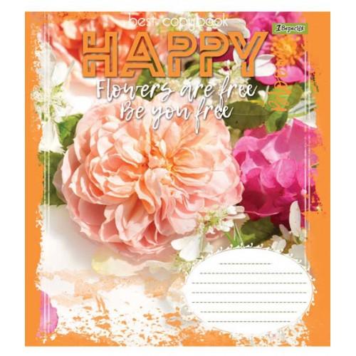 А5/12 лин. 1В HAPPY FLOWERS, тетрадь ученич. 763382
