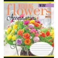 А5/18 кл. 1В WEDDING FLOWERS, тетрадь ученич.