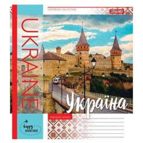 А5/24 лин. 1В UKRAINE ADVENTURE , тетрадь ученич. 763576