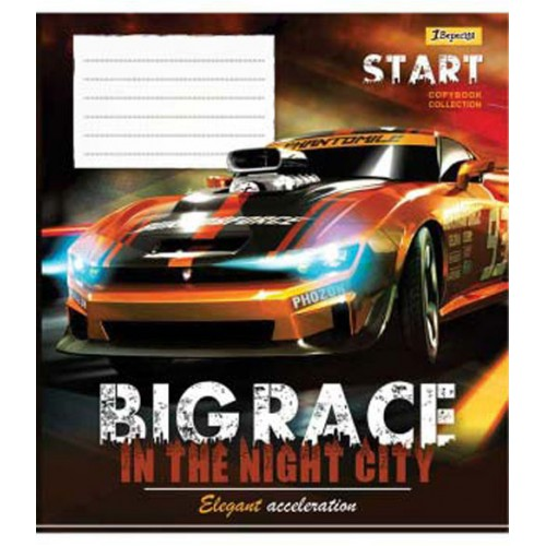 А5/48 кл. 1В BIG RACE, тетрадь для записей 763604