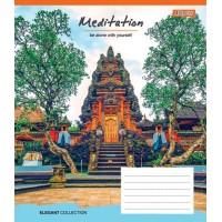 А5/48 кл. 1В MEDITATION, тетрадь для записей