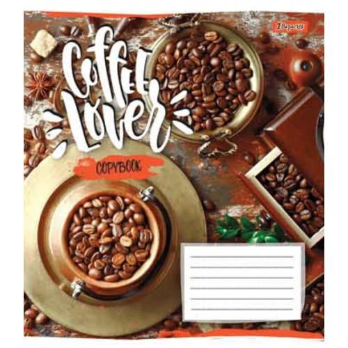 А5/48 лин. 1В COFFEE LOVER, тетрадь для записей 763630