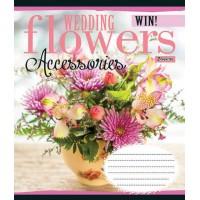 А5/60 кл. 1В WEDDING FLOWERS, тетрадь для записей
