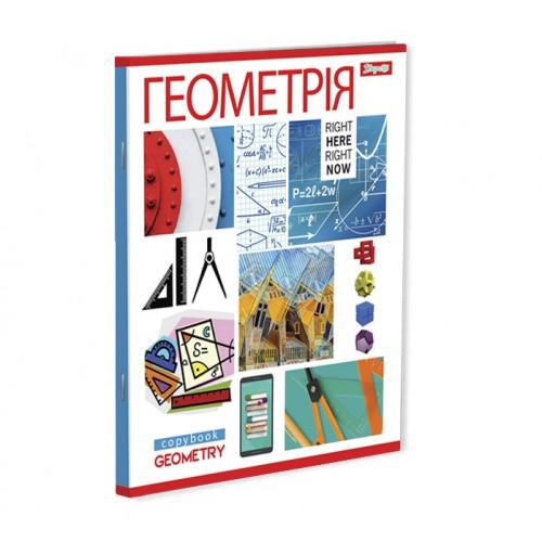 Тетрадь для записей А5/48 кл. 1В ГЕОМЕТРИЯ (PATTERN) 764055