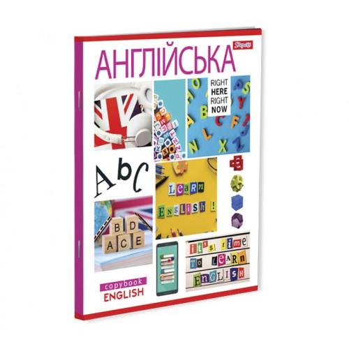 Тетрадь для записей А5/48 лин. 1В АНГЛИЙСКИЙ ЯЗЫК (PATTERN) 764061
