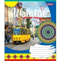 А5/48 лин. 1В WELCOME TO UKRAINE, тетрадь для записей