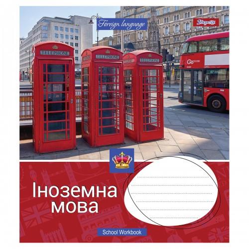 Тетрадь для записей А5/48 лин. 1В АНГЛИЙСКИЙ ЯЗЫК (Workbook) выб.гибрид.лак 764879