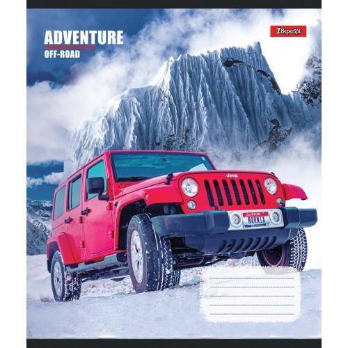 А5/60 кл. 1В Adventure off-road, тетрадь для записей 764955