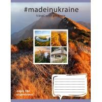 А5/24 кл. 1В Made in Ukraine, тетрадь учен.