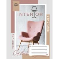 А5/36 лин. 1В Interior, тетрадь для записей