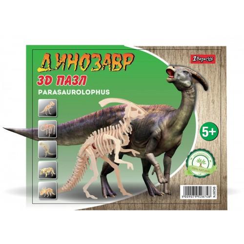 """Набор 3D пазл динозавр """"Little Parasaurolophus"""", деревянный. 952874"""