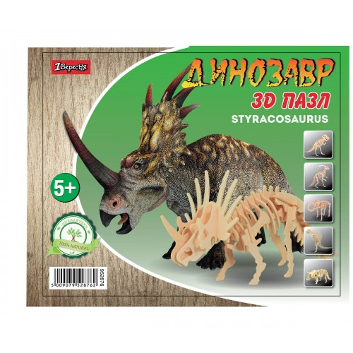 "Набор 3D пазл динозавр ""Little Styracosaurus"", деревянный. 952876"