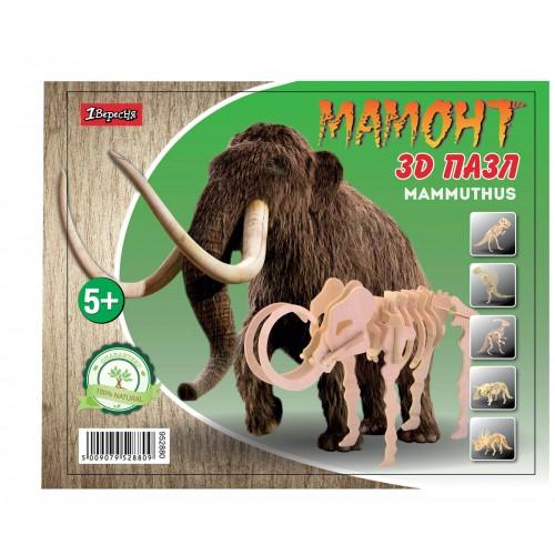 """Набор 3D пазл динозавр """"Mammoth"""", деревянный. 952880"""