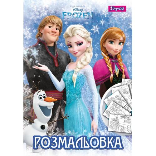 """Раскраска А4 1Вересня """"Frozen 3"""", 12 стр 741094"""