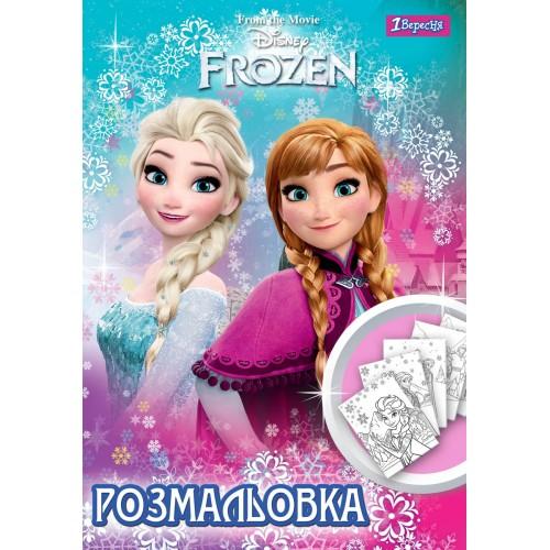 """Раскраска А4 1Вересня """"Frozen"""", 12 стр 740648"""