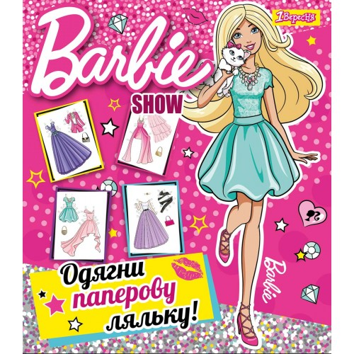 """Набор для творчества """"Одень куклу"""" Barbie show 953015"""