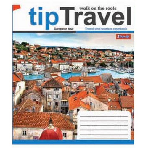 А5/60 лин. 1В Tip travel -17 тетрадь ученич. 760035
