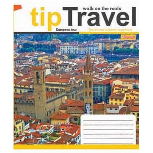 А5/96 лин. 1В Tip travel -17 тетрадь ученич. 760069