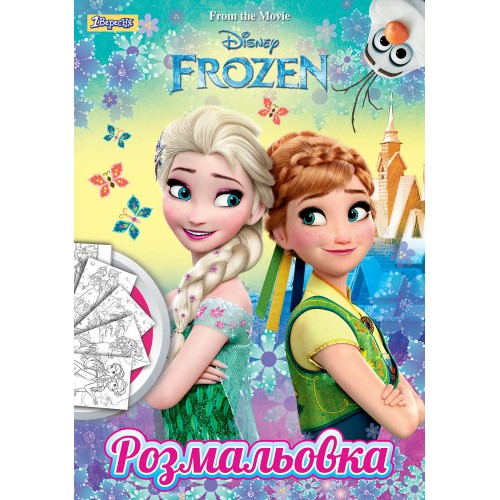 """Раскраска А4 """"Frozen 4"""", 12 стр. 741185"""
