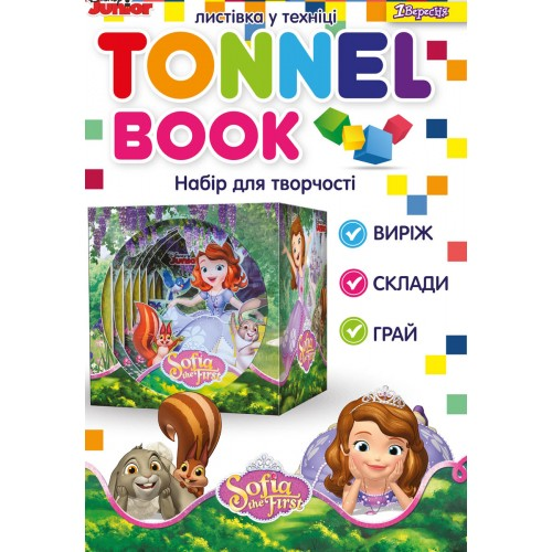 "Набор для творчества ""Tunnel book"" ""Sofia"" 952992"