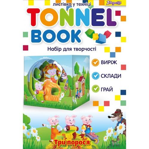 "Набор для творчества ""Tunnel book"" ""Три поросенка"" 952994"