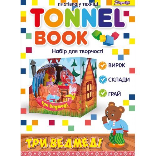 "Набор для творчества ""Tunnel book"" ""Три медведя"" 952996"