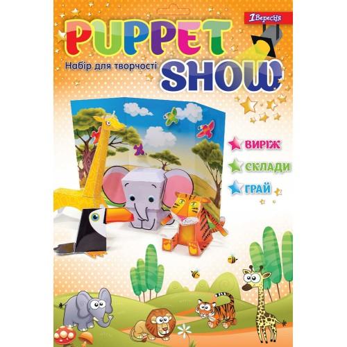 "Набор для творчества ""Puppet show"" Wild world 953035"