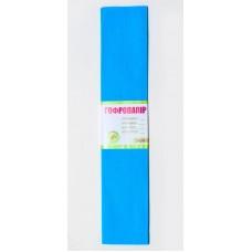 Бумага гофр. 1Вересня светло-голуб. 55% (50см*200см)