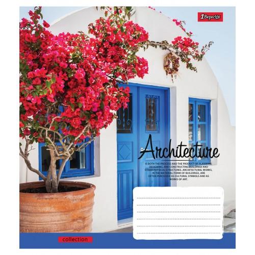 А5/36 лин. 1В Architec&Flowers-17 тетрадь ученич. 760262