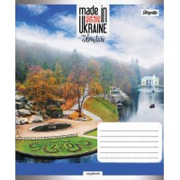 А5/36 кл. 1В Made In Ukraine-17 тетрадь ученич.