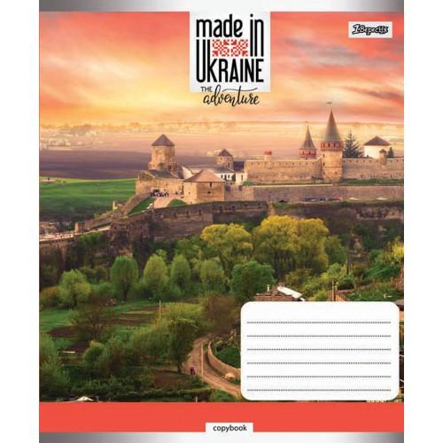 А5/48 лин. 1В Made In Ukraine -17 тетрадь ученич. 760398
