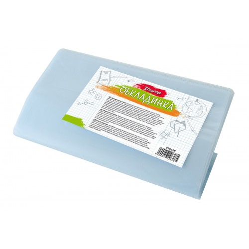 Обложка для тетрадей PVC (34,5см*21см), 80 мкм, прозр. 910628