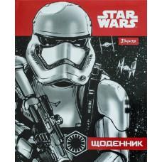 """Дневник школьный """"Star wars"""""""