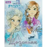 """Дневник школьный """"Frozen"""""""