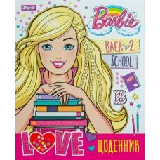 """Дневник школьный """"Barbie"""""""