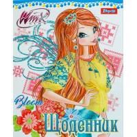 """Дневник школьный """"Winx"""""""