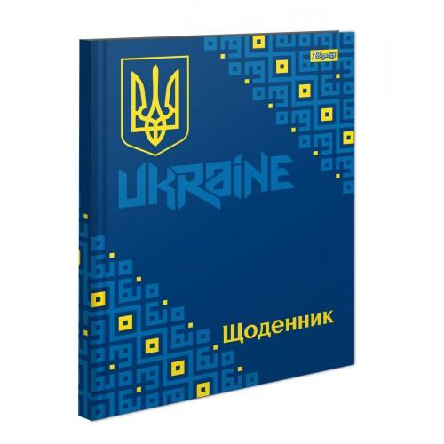 """Дневник школьный жесткий (укр.) """"Ukraine"""" 911164"""