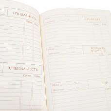 "Дневник для музыкальной школы, интегр., УФ-выб. ""MUSIC"" ""YES"""