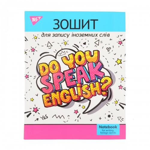 """Тетрадь для записи иностранных слов, интегр., УФ-выб. """"SPEAK ENGLISH"""" """"YES"""" 911199"""