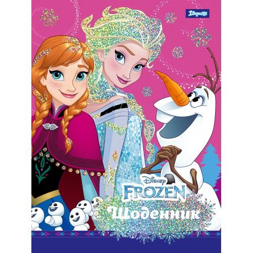 """Дневник школьный жесткий 1Вересня """"Frozen"""", мат. ламинац. , гологр. глиттер 911242"""