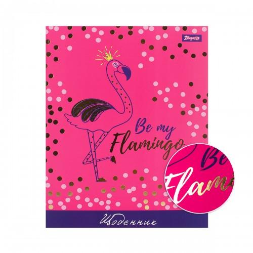 """Дневник школьный интегральный 1Вересня """"Flamingo"""", soft touch, фольга 911252"""