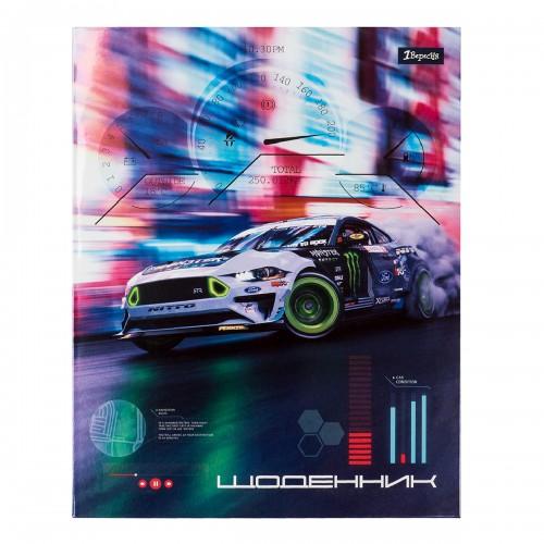 Дневник Школьный 1В Интегральный Street Racing 911293