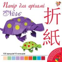 Наб.№ 46 цв.бумаги для оригами 20*20, 10 цветов, 70г/м2 (100л)