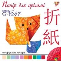 Наб.№ 47 цв.бумаги для оригами 16*16, 10 цветов, 70г/м2(100л)
