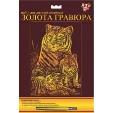 """Гравюра """"Тигры"""""""