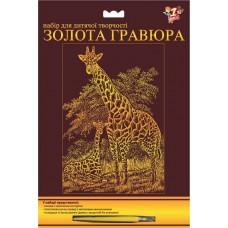 """Гравюра """"Жирафы"""""""