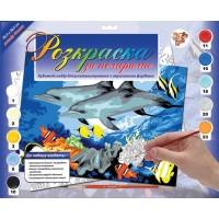 """Раскраска по номерам """"Дельфины"""" (39,5*28,5см)"""