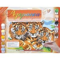 """Раскраска по номерам """"Тигрята"""" (39,5*28,5см)"""